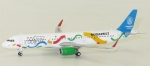 Model Airbus A321 Wizzair PROMO