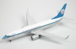 Model Boeing 737 KLM RETRO 1:200 METALOWY